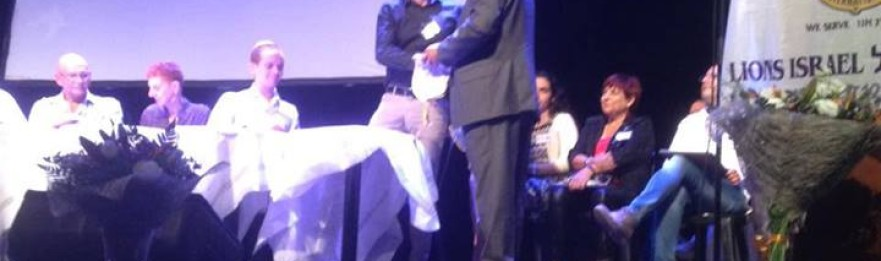 """Paamonim receives the """"Lions Israel"""" award for significant influence on Israeli society"""