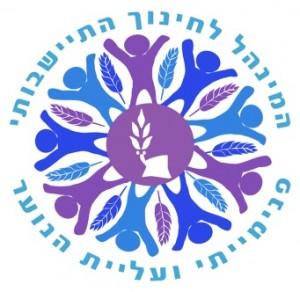 לוגו המנהל לחינוך התיישבותי