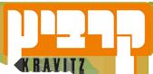 קרביץ