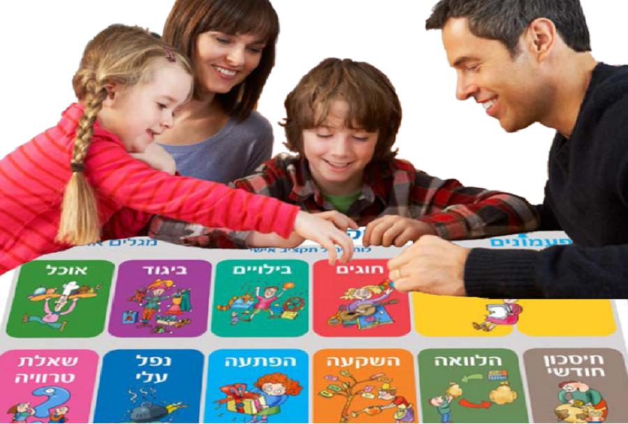 משפחה משחקת תיק-תק-ציב