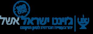 לוגו ג'וינט אשל