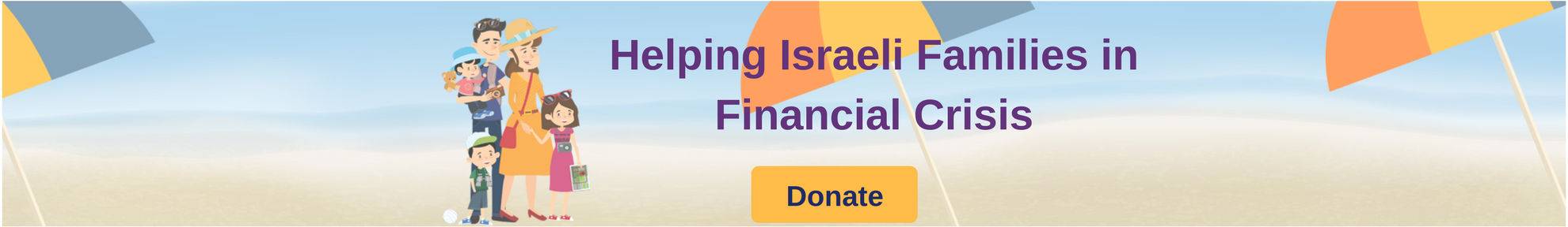 Helping-Israeli-Families-in-Financial-Crisis-7